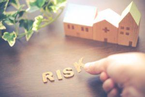 結婚のリスク