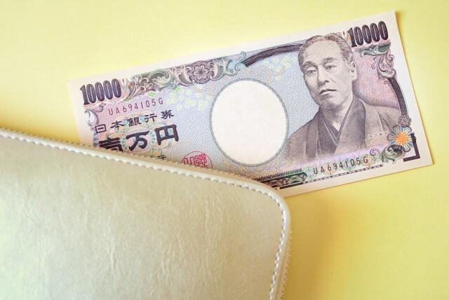 お見合い料は0円!